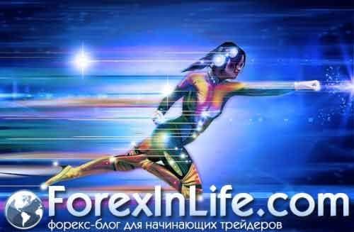 секреты forex