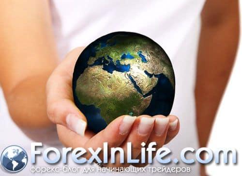 обзор брокера paxforex 2