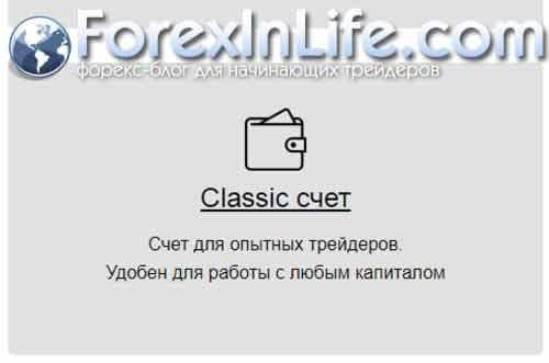 обзор и отзыв брокера stforex